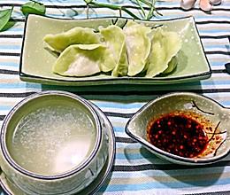 牛肉大葱饺子的做法