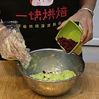 抹茶蔓越莓麻薯面包的做法图解5