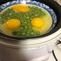 鸡蛋蒸豌豆(饭菜一起熟)的做法图解5
