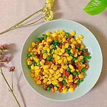 「炒玉米粒」