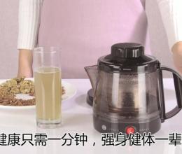 改善便秘最好的茶饮的做法