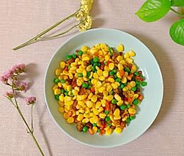 「炒玉米粒」的做法