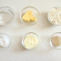 德国碱水面包Brezel的做法图解1