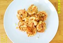 咸蛋黄焗虾球的做法