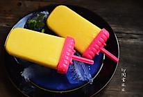 自制芒果酸奶棒冰,夏天来一根,倍儿爽~的做法