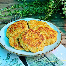 #合理膳食 营养健康进家庭#低脂健康的时蔬鸡肉饼