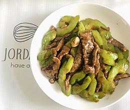 黑椒牛柳炒苦瓜,清火又营养的做法