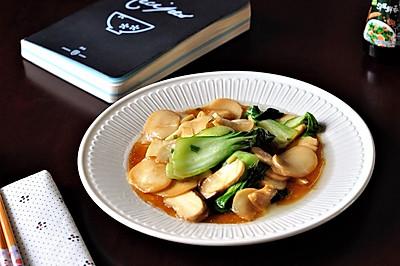 杏鲍菇扒油菜