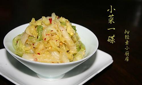 小菜一碟:韩式泡菜速成版的做法