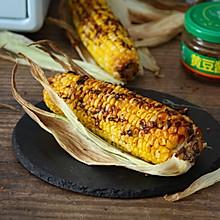 焦香烤玉米