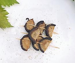 #520,美食撩动TA的心!#烤蘑菇的做法