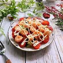 #秋天怎么吃#虾球杂蔬沙拉