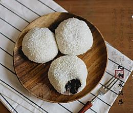 #憋在家里吃什么#相思糯米团的做法