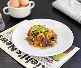 极易上手的滑蛋牛肉的做法