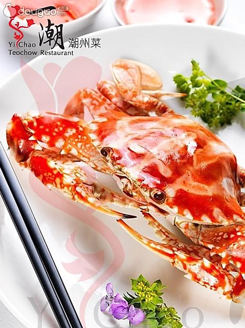 一潮潮州菜之潮式冻花蟹的做法
