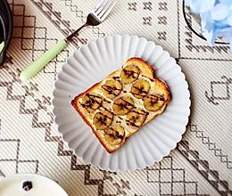 烤香蕉开放三明治(零厨艺早餐)的做法