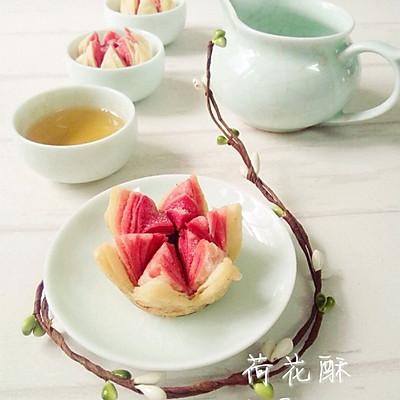 广东-年夜饭必备-精致荷花酥