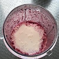 #小麦餐厅厨房#冰激凌机制做蓝莓酸奶冰淇淋的作法流程详解5