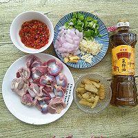 双椒爆炒鸡胗#金龙鱼外婆乡小榨菜籽油 最强家乡菜#的做法图解1