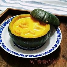 #秋天怎么吃#虾仁豆腐南瓜盅
