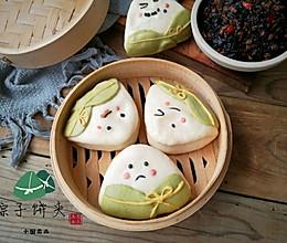 粽子饼夹#甜粽VS咸粽,你是哪一党?#的做法