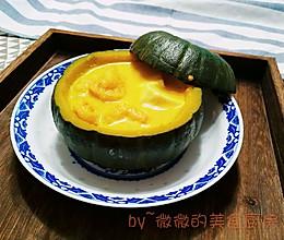 #秋天怎么吃#虾仁豆腐南瓜盅的做法
