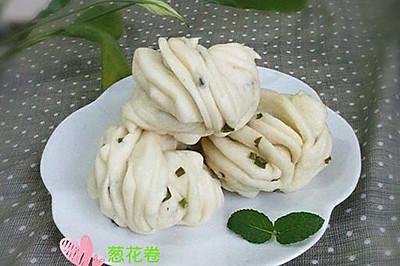 面食~葱花卷