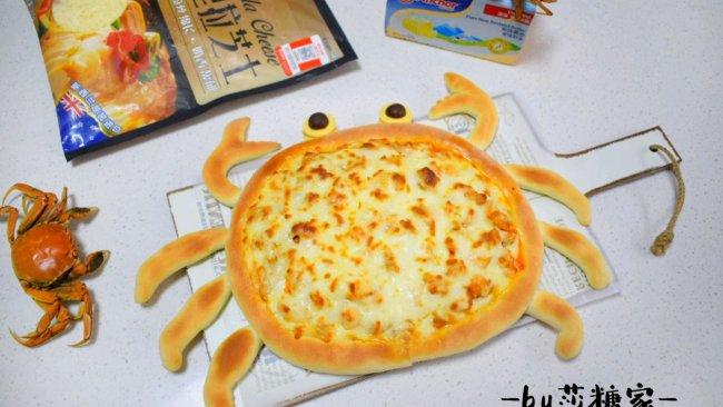 中秋佳节披萨的做法