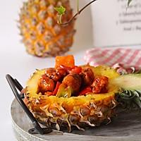 菠萝咕咾肉的做法图解23