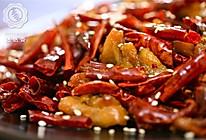 辣子鸡丁 - 东方版感恩节炸鸡的做法