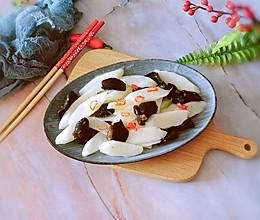 #一道菜表白豆果美食#素炒山药木耳的做法
