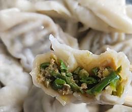 豆角肉饺子的做法