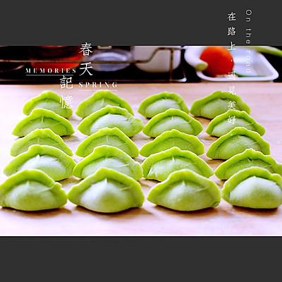 茴香豆腐饺子