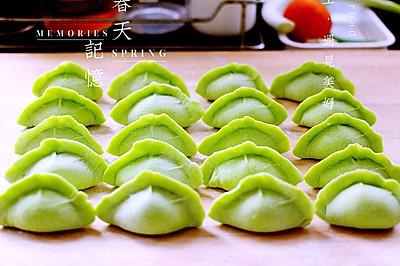 茴香豆腐饺子#一机多能  一席饪选#