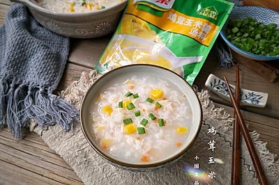 鸡茸玉米粥