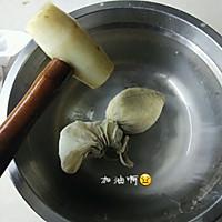 详细点的姜撞奶的做法图解8