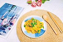 感恩节~蚝油冬瓜的做法