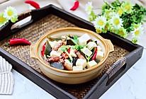 #夏日撩人滋味#海兔海带豆腐汤的做法