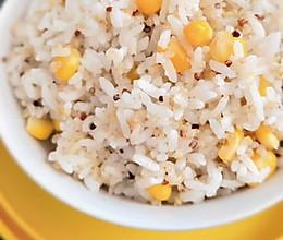 #助力高考营养餐#椰油玉米粒焖米饭的做法