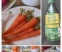 #仙女们的私藏鲜法大PK煎手指萝卜的做法