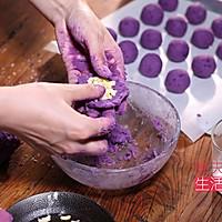 芝士紫薯球的做法图解5