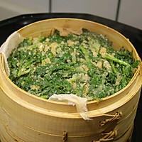 #白色情人节限定美味#自制蒸米粉-粉蒸茼蒿菜的做法图解13