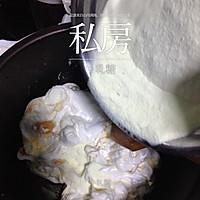 简易制作牛轧糖(棉花糖版)的做法图解3