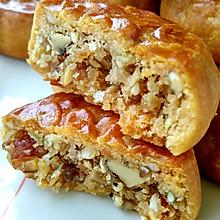 #中秋团圆食味# 广式香肠月饼