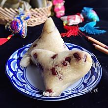 #甜粽VS咸粽,你是哪一黨?#赤豆三角粽