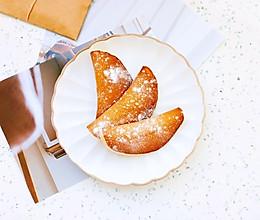 #换着花样吃早餐#软萌月牙饼的做法
