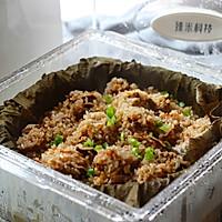 荷香糯米排骨的做法图解8