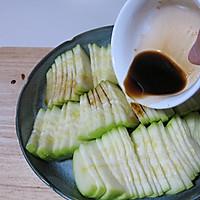蒜香西葫芦的做法图解8