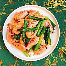芦笋炒北极虾