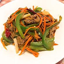 牛肉炒胡萝卜青椒
